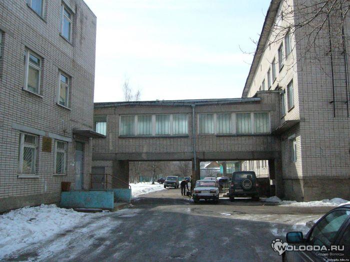 Медицинский центр ул. липецкая область